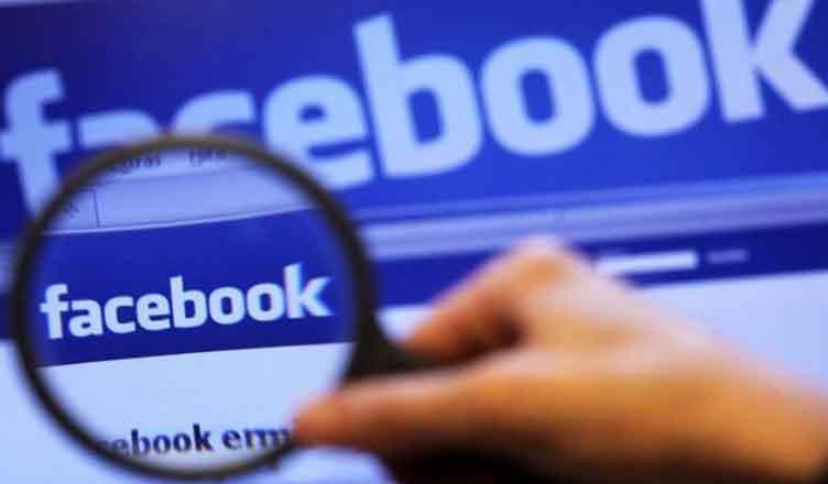 spia profilo facebook