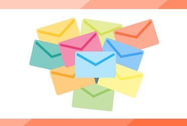 indirizzi mail
